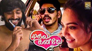 Mudhal Kanave 2 - A Romantic 90s Kids Shortfilm | Vignesh Karthik | Subhash | Pavithra