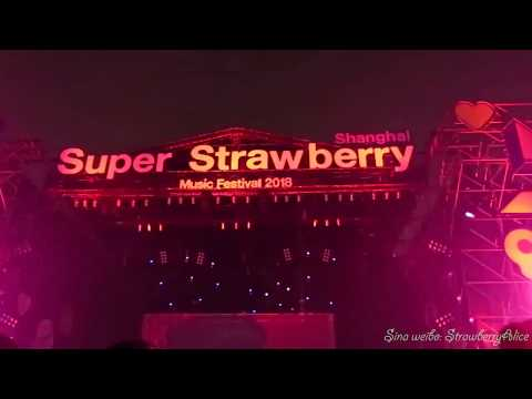 【Strawberry Alice】2018 Shanghai Strawberry Music Festival: 陈