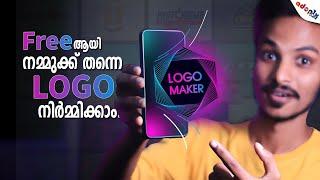 How to Make Logo on Mobile Phone|Free ആയി നമ്മുക്ക് തന്നെ Logo  നിർമ്മിക്കാം|©ADOPIX
