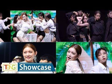 CHUNG HA(청하) 'Love U' & 'BB' Showcase Stage (Blooming Blue, 블루밍 블루, PRODUCE 101, I.O.I)