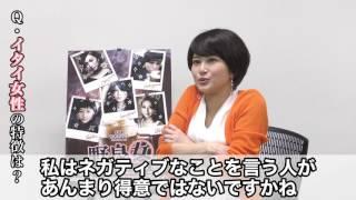 舞台「野良女」、公演まであと12日! 主演・佐津川愛美さんが毎日質問に...