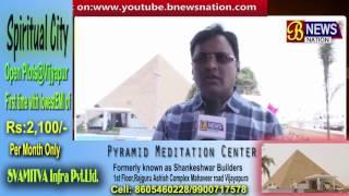 Pyramid Meditation Center & Spiritual city Launching