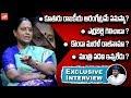 konda surekha exclusive interview about trs party ticket issue kcr ktr harish rao yoyo tv