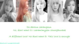 Red Velvet 레드벨벳   Stupid Cupid Lyrics Eng Sub + Romanization
