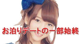 てれびっこ、今回の動画はこちら⇒ 【AKB48】高城亜樹、浦和レッズのコー...