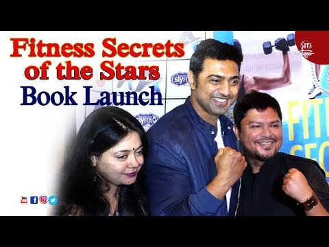 Fitness Secrets of the Stars | Book Launch | dev | Ram Kamal Mukherjee | Devyani Gupta Ghosh