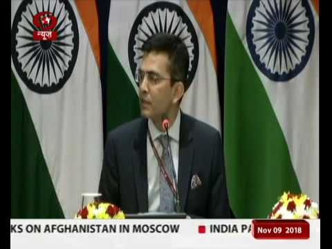 India participating in meeting on Afghanistan hosted by Russia: MEA Mp3