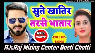 Gambar cover Sadiyaa Jab Jab Pahiri Mix By Dj A.k.Raj Mixing Center Basti Chatti