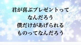 【泣ける歌】back number「クリスマスソング」J-R&B Ver. 歌詞付き フル 高音質(月9ドラマ「5→9 ~私に恋したお坊さん~」主題歌)by 小寺健太