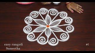 2 Amazing muggulu rangoli designs with 3 dots || Simple & Small kolam