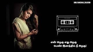 Polladhavan Bgm whatsapp Status || Girls Whatsapp Status Tamil || Love Bgm Ringtones Status
