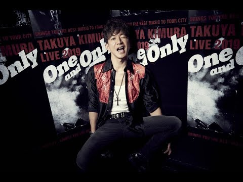 木村拓哉 -「One and Only」MusicVideo short ver.