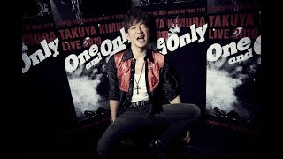 木村拓哉 - One and Only