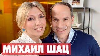 Михаил Шац об отношениях с Татьяной Лазаревой, жизни на две страны и новом проекте | HELLO! Звезды