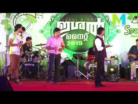 Ajmeeril vazhum Raja | Mappila album song  | Ishal Night | Stage Show | Kannur Shareef