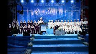Diyanet İşleri Başkanı Erbaş, Rize'de 'Hafızlık İcazet Merasimi'ne katıldı 2017 Video