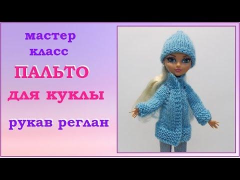 Связать  для куклы спицами реглан