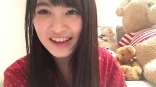 Kojina Yui Showroom.