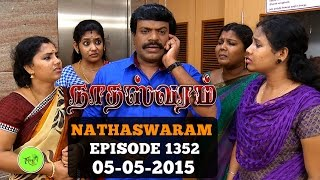 Nadhaswaram Episode - 1352 (05-05-15)