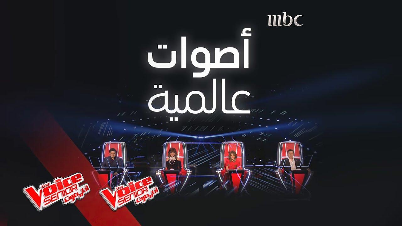 أجمل التعليقات وردود الأفعال على أصوات عربية عالمية
