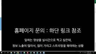 정한별 Vlog 일상 홈페이지 제작 중190701월요일