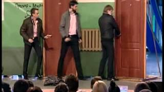 КВН 2010 Триод и Диод - Мужья в подъезде.