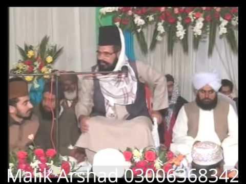 Molana Abdul Hameed Chishti bayan 08 2017 Upload Malik Arshad 03006368342