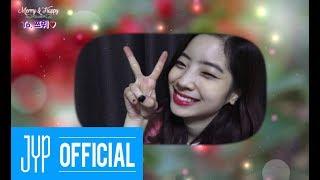 TWICE 'Merry & Happy' M/V 선물 BEHIND