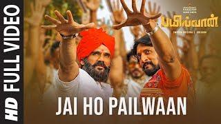 Jai Ho Pailwaan Full Video | Bailwaan Tamil | Kichcha Sudeepa,Suniel Shetty |Krishna |Arjun Janya