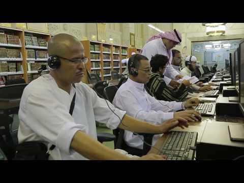 برنامج في رحاب الحرمين - حلقة 11- مكتبة المسجد الحرام