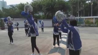 Publication Date: 2017-12-16 | Video Title: 嶺南中學陸運會-各社啦啦隊練習2(15-12-2017)