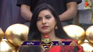 Bigg Boss 5 Today Latest Promo | Priyanka Singh Crying | Priyanka Gets Emotional | Telugu BB5 Promo