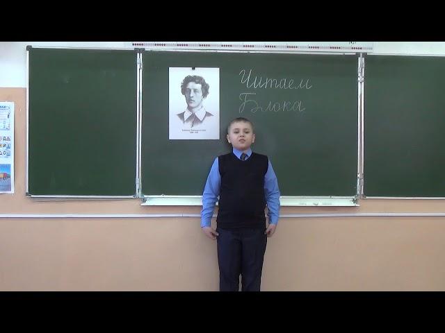 Изображение предпросмотра прочтения – ЯрославКазармушкин читает произведение «Ветхая избушка» А.А.Блока