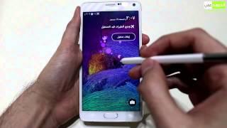 مراجعة سامسونج جالكسي نوت 4 - Samsung Galaxy Note 4