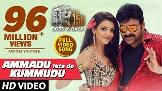 Ammadu Lets Do Kummudu Full Video Song  Khaidi No 150  Chiranjeevi, Kajal  Rockstar Dsp