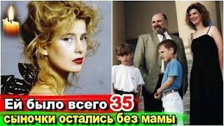 ОНА ОТЧАЯННО ЦЕПЛЯЛАСЬ ЗА ЖИЗНЬ, НО БЫЛО СЛИШКОМ ПОЗДНО/Вечно молодая Ирина Метлицкая.