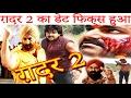 ग़दर 2 का डेट फिक्स हुआ | Pawan Singh_Sunny Deol | Fix the date of Ghadar 2.