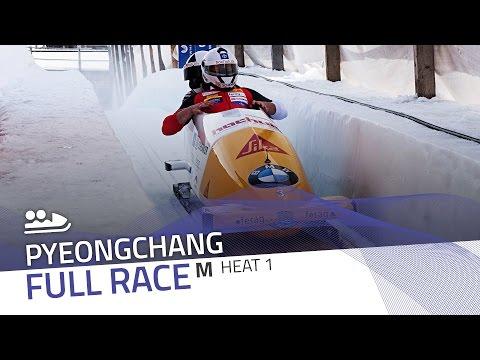 Pyeongchang | BMW IBSF World Cup 2016/2017 - 2-Man Bobsleigh Heat 1 | IBSF Official