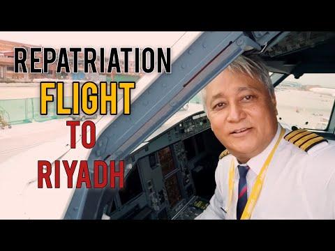 साउदी रिपाट्रीएसन उडान रियाध बाट || Repatriation flight from Saudi Arabia||RA Flight