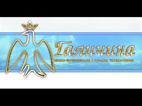 9 сесія Івано-Франківської обласної ради. 23.09.2016. Частина 2