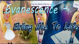 АВАТАРИЯ/ Evanescence – Bring Me To Life (КЛИП)