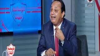 الزمالك اليوم  لقاء الغندور مع الناقد عبد الشافي صادق وآخر اخبار الزمالك
