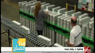 فيديو.. المصري للدراسات السياسية: الدولار سيستمر في الانخفاض حتى يستقر عند 14 جنيهًا