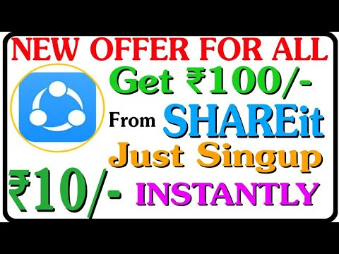 SHAREit App EARN ₹100 For All || Singup To get ₹10/- Instantly || NOW EARN MONEY FROM @SHAREit