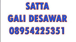 8954225351 Satta DESAWAR COMPANY Satta 2018 Records Chart Gali Desawer Today Result Satta King