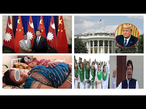 UP, White House, Pakistan University & Illegally erects 9 builings
