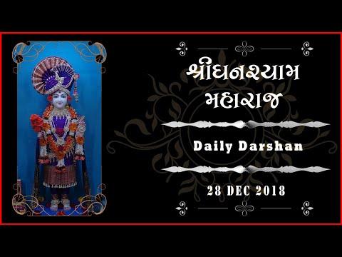 Ghanshyam Maharaj | Daily Darshan | 28 Dec 2018 | Karelibaug, Vadodara