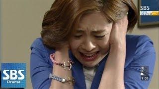 한다민, 괴로움 못 견뎌 @나만의 당신 102회