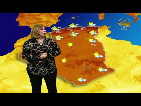 أحوال الطقس في الجزائر ليوم الثلاثاء 28 جانفي 2020