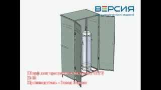 видео Металлический шкаф для хранения газовых баллонов на 27л и 50 л